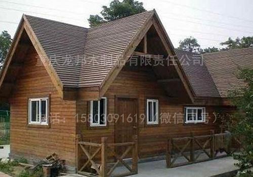 重庆防腐木木屋