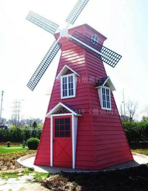 风车防腐木木屋